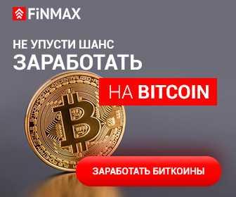 Mac майнинг криптовалюты разворотные стратегии бинарных опционов