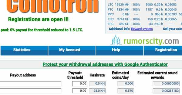 Litecoin Pool Server What Service Do Cryptocurrencies Provide